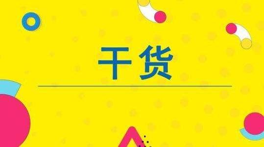 优化中小企业的资本结构是什么?<a href='http://www.pinyuzixun.cn/xwzx/pyzx/' target='_blank'><u>税收筹划</u></a>要考虑的因素有哪些