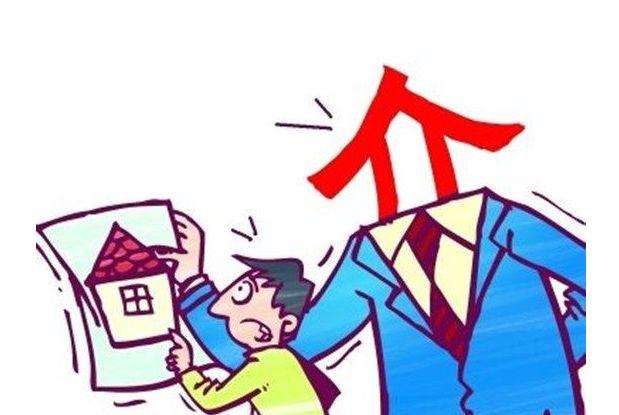 通过个人居间服务,促成了某公司的贷款,收到的居间费要交个人所得税吗的相关示图一
