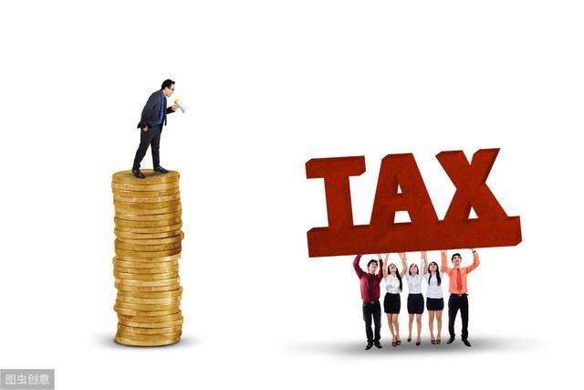 患有巨大财务风险的<a href='http://www.pinyuzixun.cn/xwzx/pyzx/' target='_blank'><u>税收筹划</u></a>你也敢做的示图 第一张
