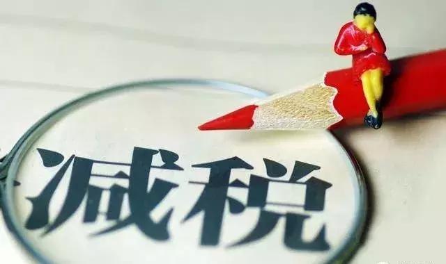 高新人士这样做<a href='http://www.pinyuzixun.cn/xwzx/nashui/' target='_blank'><u>纳税筹划</u></a>,节税比率高达90%