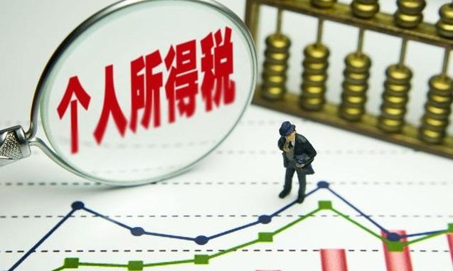 做<a href='http://www.pinyuzixun.cn/xwzx/nashui/' target='_blank'><u>纳税筹划</u></a>没那么难,走好这两步
