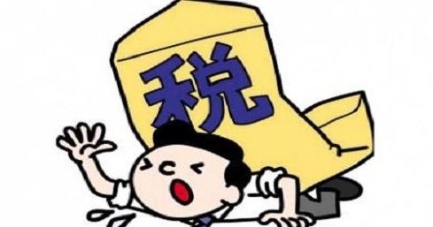 <a href='http://www.pinyuzixun.cn/xwzx/pyzx/' target='_blank'><u>税收筹划</u></a>的实质性意义是什么