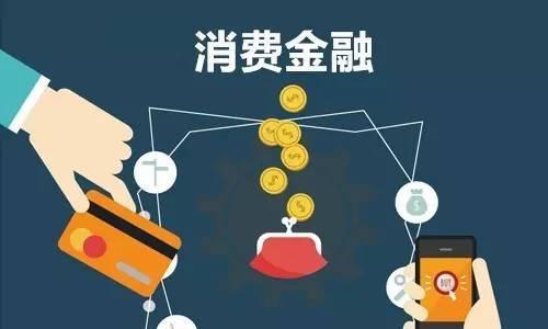 """金融行业""""营改增""""实施应对与<a href='http://www.pinyuzixun.cn/xwzx/pyzx/' target='_blank'><u>税收筹划</u></a>"""