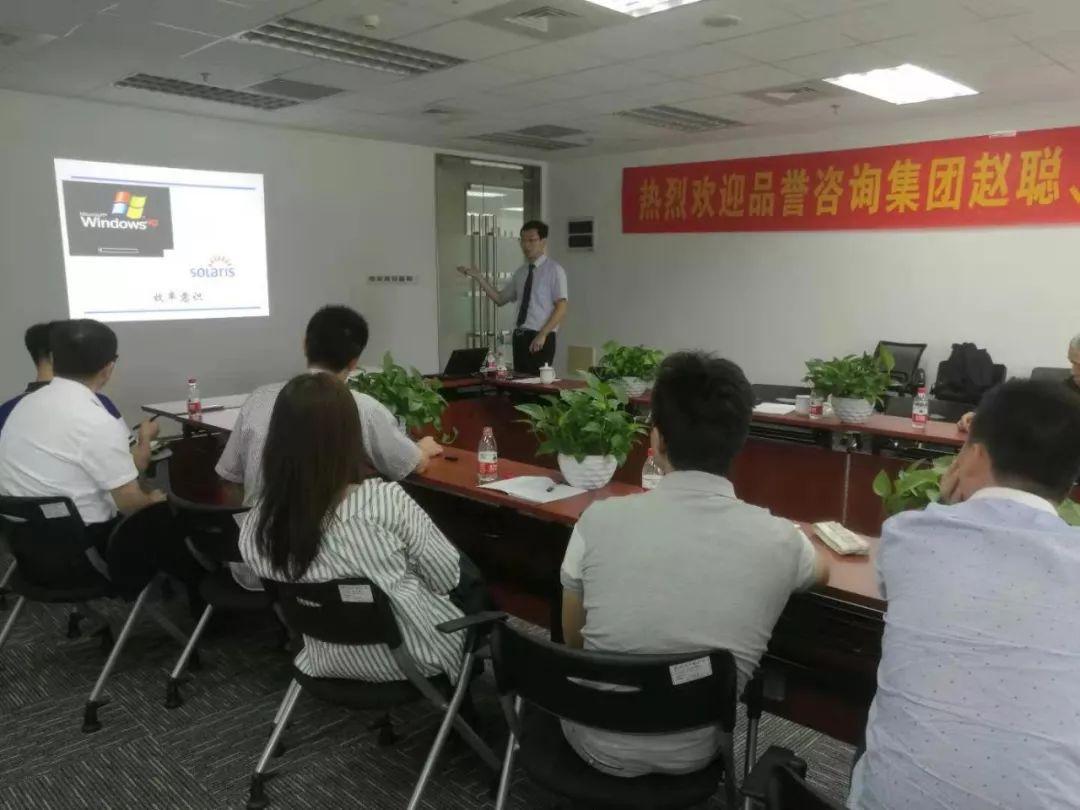 <a href='http://www.pinyuzixun.cn/' target='_blank'><u>品誉咨询</u></a>集团对接《北京万普隆能源落地咨询项目》一阶段顺利完成1