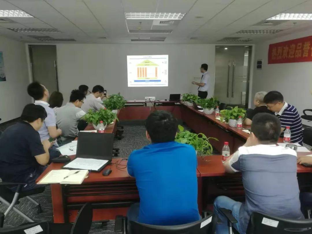 品誉咨询集团对接《北京万普隆能源落地咨询项目》一阶段顺利完成2