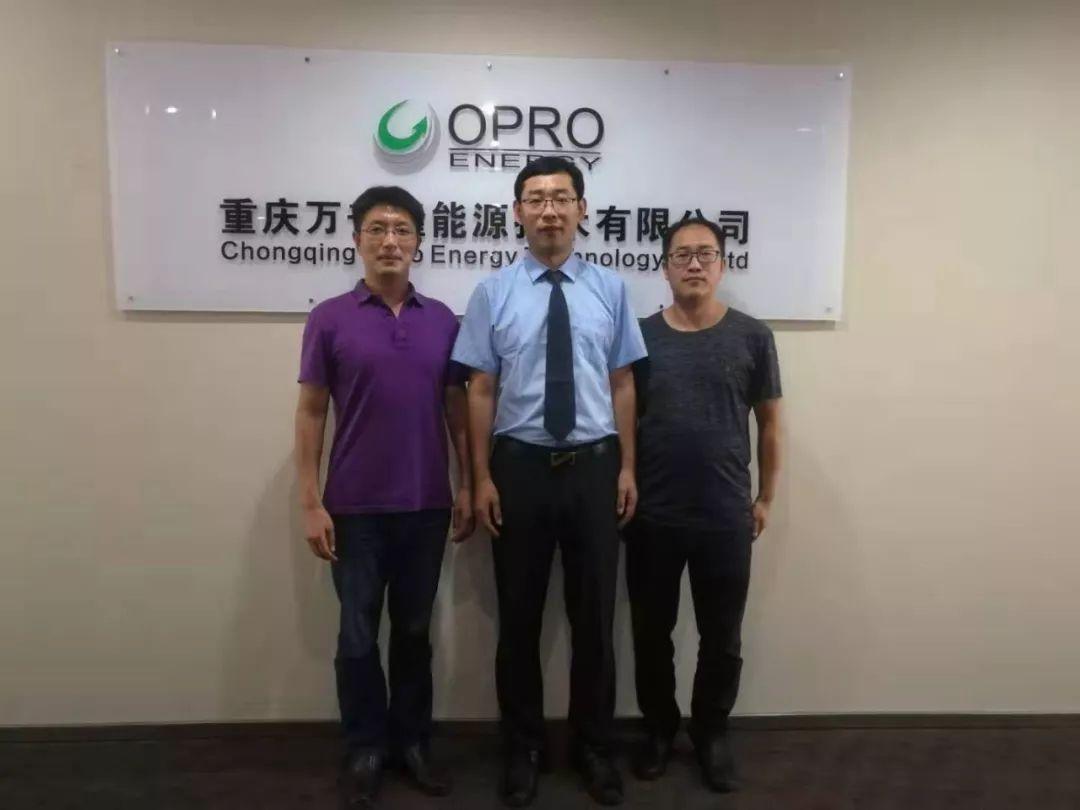 品誉咨询集团对接《北京万普隆能源落地咨询项目》一阶段顺利完成6
