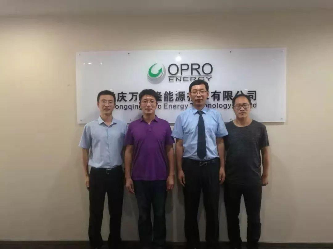 品誉咨询集团对接《北京万普隆能源落地咨询项目》一阶段顺利完成7