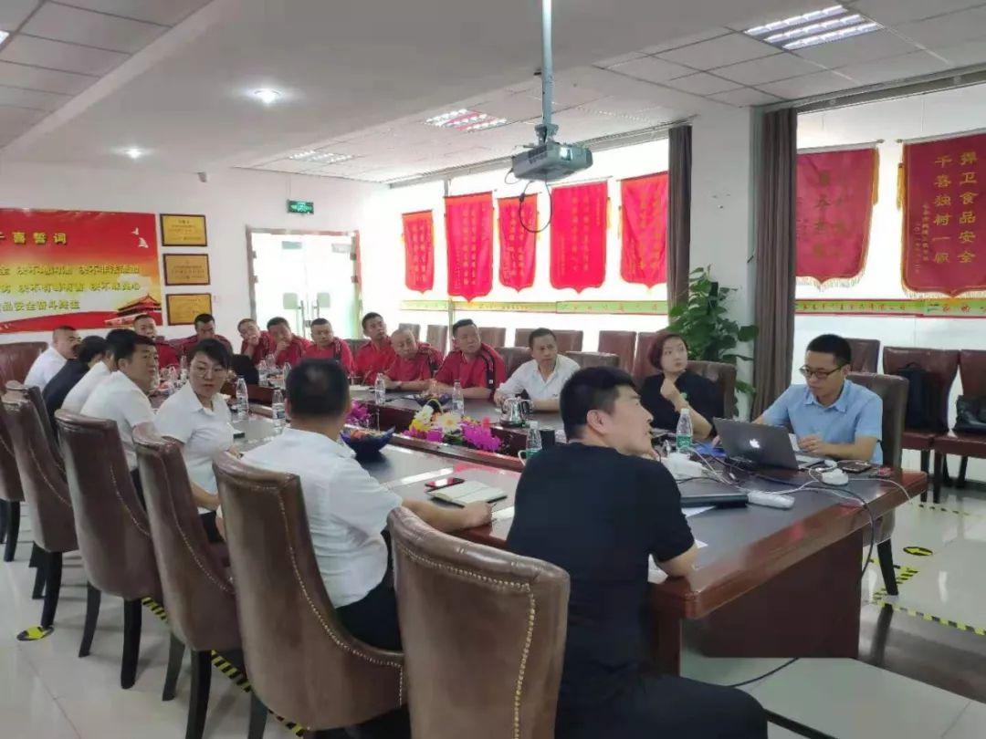 <a href='http://www.pinyuzixun.cn/' target='_blank'><u>品誉咨询</u></a>集团绩效咨询案:吉林千喜餐饮项目圆满完成1
