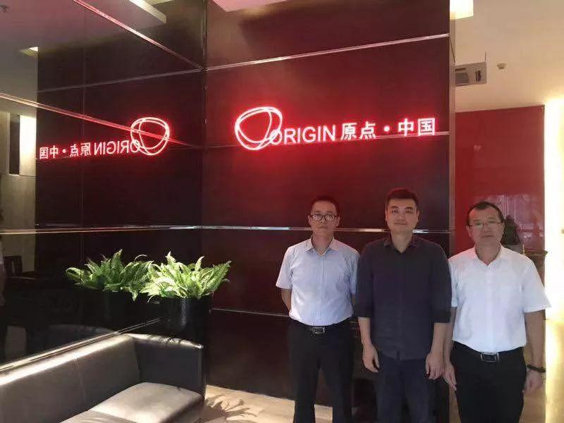品誉咨询集团落地咨询案:广州原点建设工程