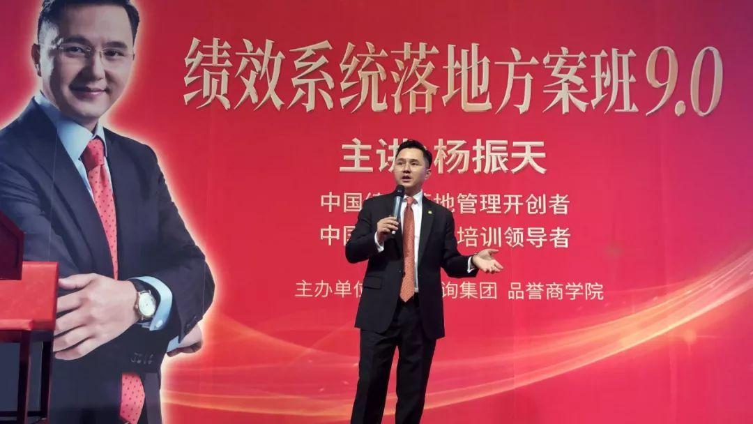 <a href='http://www.pinyuzixun.cn/' target='_blank'><u>品誉咨询</u></a>第168期《绩效系统落地方案班》北京圆满落幕