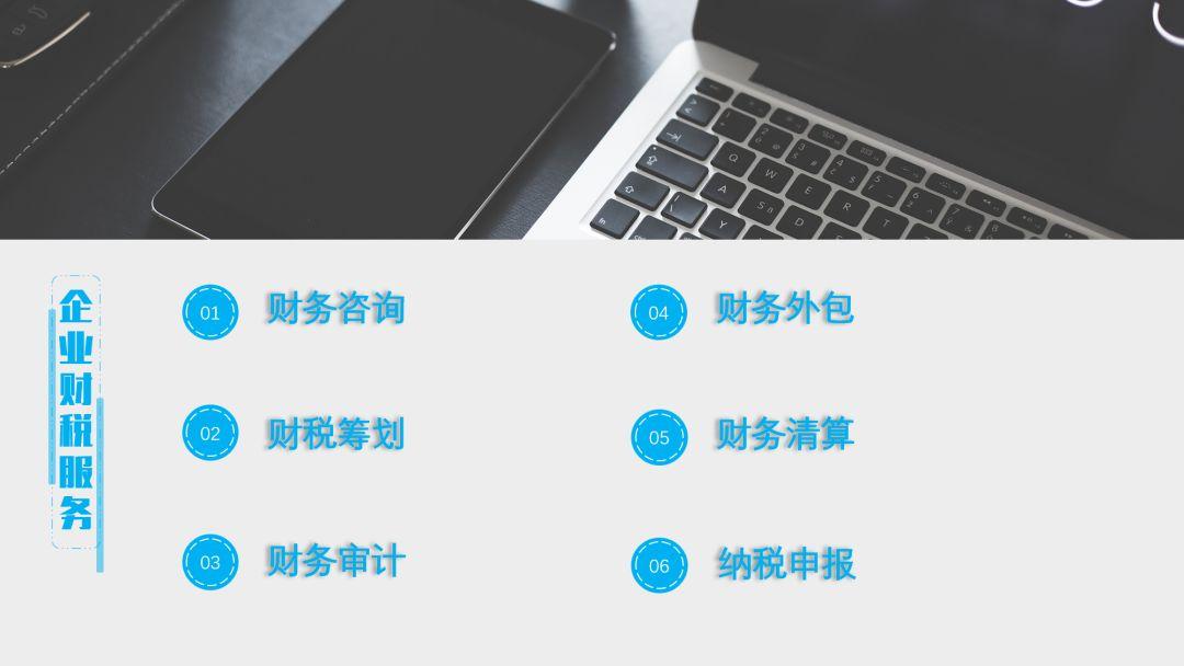 <a href='http://www.pinyuzixun.cn/xwzx/pyzx/' target='_blank'><u>税收筹划</u></a> | 广告行业解决方案1