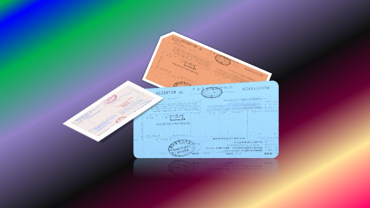 """公司长期从事经济活动,绝大部分必须开据办理增值发票,增值发票包含:专票和普票、电子发票等,现实生活工作上,主要开具专票与普票。 见到1个很有趣的话题,大概的意思是,普票和专票的税率相同,为何都喜爱开普通发票?这……要我哑口无言。 都喜爱开普通发票?现实生活并不是这么回事吧。现实生活工作上,很有可能的确存有好多开普通发票的情况,但应当不可以以""""喜爱""""应定。 人们搞清楚,依据增值发票管控要求,对专票及普票的开具发票范畴有严格管理,对纳税人而言,并不可以说""""喜爱""""怎样开就怎样开,""""喜爱""""开什么就开什么。对于此事,对发票管理要求有相应认识的都应当搞清楚。 换句话说,对""""喜爱""""开普通发票理解有误,又或是是对触及到市场销售行为多以开普通发票多见,才有这样幻觉。怎么讲?以一般纳税人而言,市场销售货品,选用普遍计税方法计税,购货方同是一般纳税人,应当开具发票专票,而不可以随便乱开普通发票。 本题提到""""税率相同"""",税率相同,开税票不一样,按如此的思维,一般纳税人开具发票普票的情况,市场销售的对象多以小规模纳税人或主要为个人顾客,像普遍的货品零售,顾客选购货品,销货方大部分都不会自找麻烦开具发票专票。 换句话说,标题所描述""""喜爱""""开普票,提问者所见所闻多以上述后一种情况,未免有以面盖全之嫌。换个角度来看,正是因为""""税率相同"""",压根算不上""""喜爱""""开哪类发票,不管发票开具是不是严格要求,对吧。 某项销售业务,应当开专票而""""喜爱""""开普通发票,反倒是违反了发票管理要求。因此,公司开具发票,不可以任性,更算不上""""喜爱""""…… 好好看看,到底怎么会""""喜爱""""吧,闪了。"""