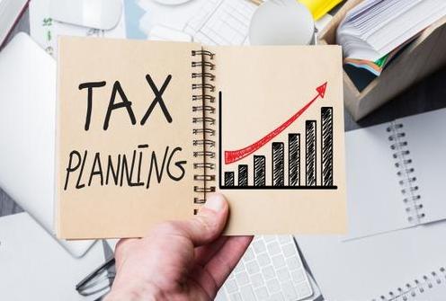 税收筹划是什么具有哪些特点,企业进行税收筹划有什么好处?