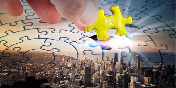 建筑行业的企业进行核定征收的<a href='http://www.pinyuzixun.cn/xwzx/xyzx/' target='_blank'><u>税务筹划</u></a>