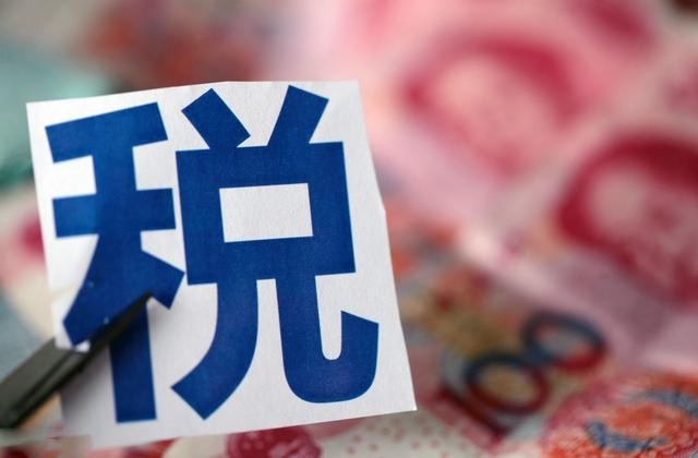 上海南京的税务筹划怎样进行?