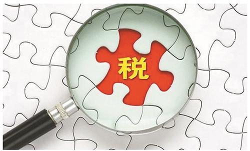 科技行业怎么合理节税筹划
